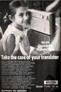 Garware ad