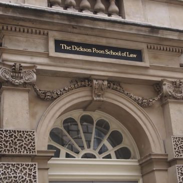 Close-up of the Dickson Poon School of Law entrance.